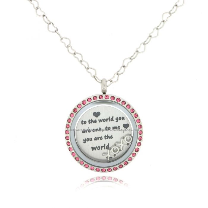 muntketting met munt to the world you are one